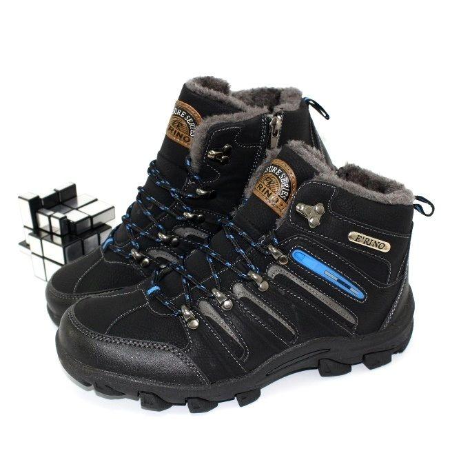 Подростковая обувь - детские ботинки для мальчика, зимняя обувь для мальчика