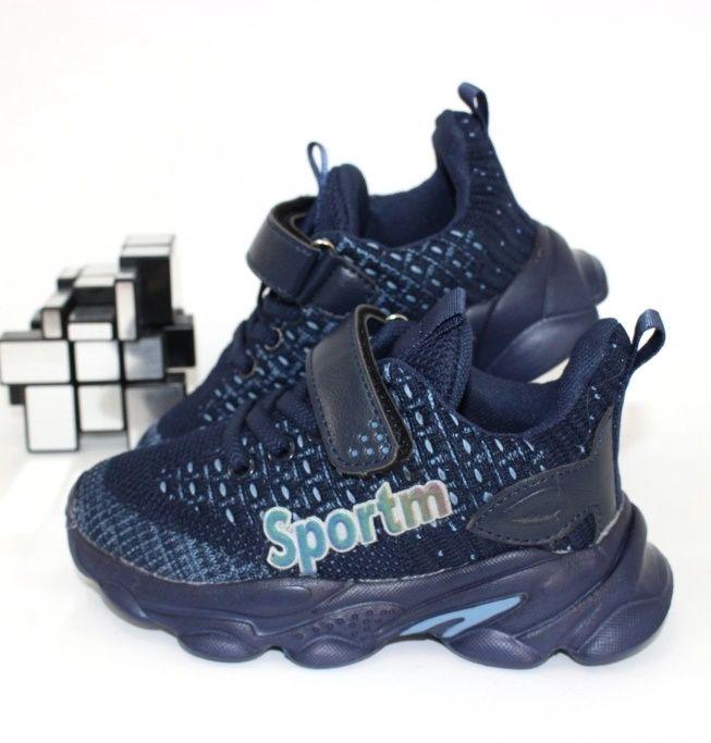 Классные кроссовки B1909-1 - в интернет магазине детских кроссовок для мальчиков