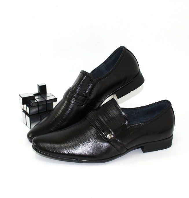 купить обувь для мальчика