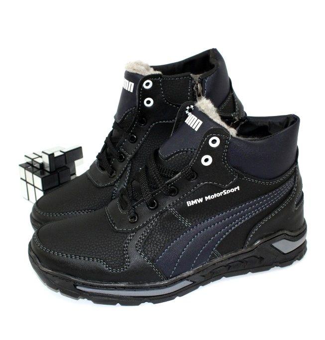 Зимние спортивные ботинки мужские купить в Запорожье, купить мужские ботинки Украина