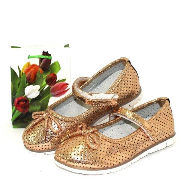 Модна і стильна дитяче взуття онлайн в Україні!