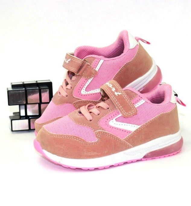 Купить детские кроссовки и кеды - детская обувь онлайн!
