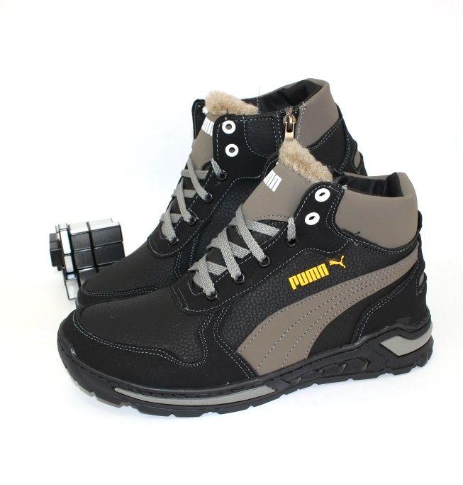 Комфортні теплі чоловічі черевики купити в Запоріжжі, купити чоловіче взуття Україна