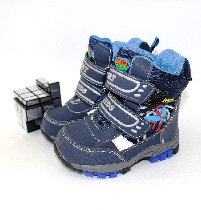 Зимове взуття для хлопчиків - недорого з доставкою!