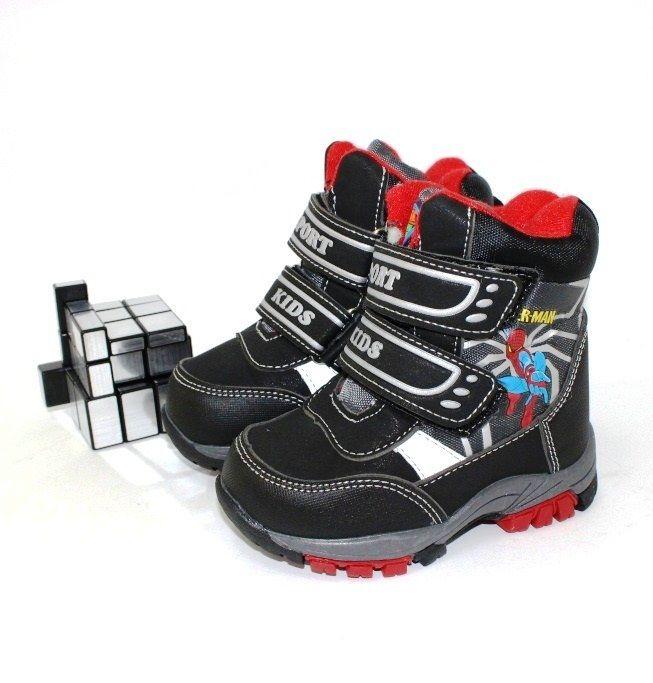 Зимние ботинки для мальчика - детский интернет-магазин! Термосапоги детские