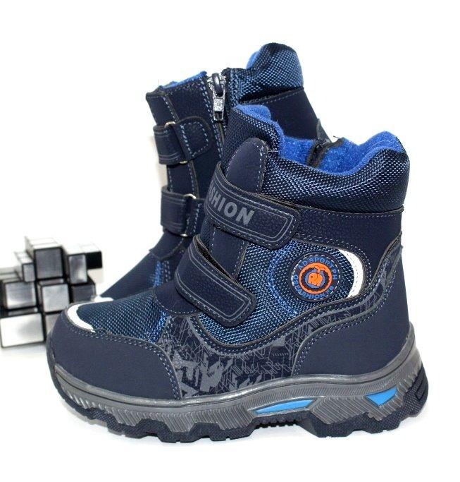 Ботинки для мальчика термо, зимняя детская обувь, термо обувь для мальчиков
