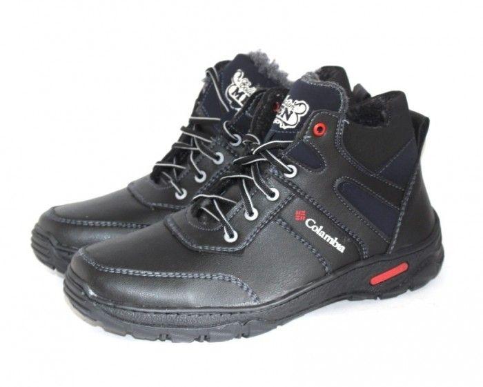 ботинки зимние,купить ботинки зимние,обувь зимняя мужская,купить мужскую обувь