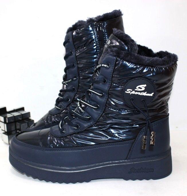 Синие женские зимние ботинки дутики хорошее качество
