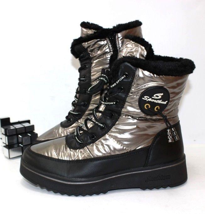Молодежные серебристые ботинки на молнии и шнуровке с доставкой