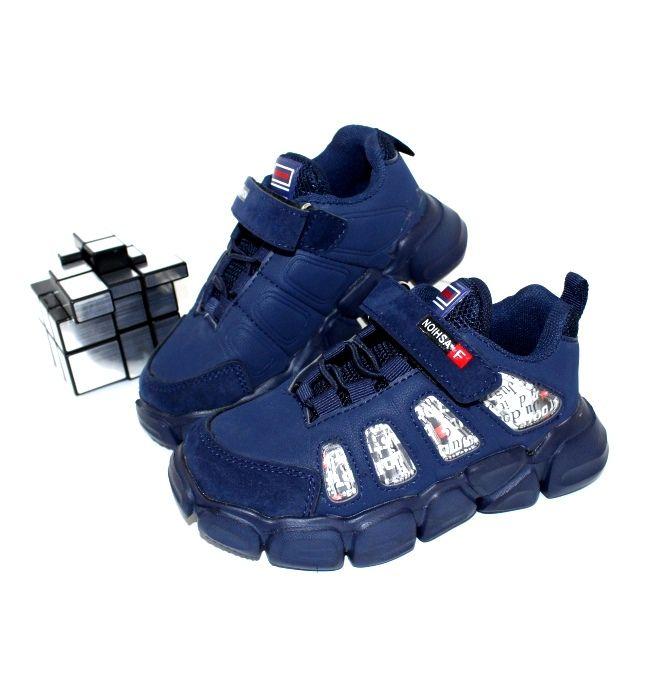 Интернет-магазин детской обуви - кроссовки и кеды!