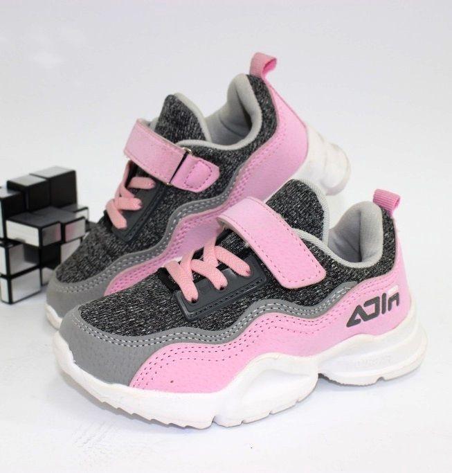 Кроссовки для девочки B5815-5 - купить детские кроссовки для садика