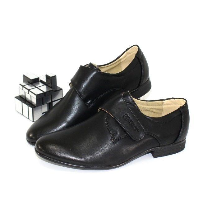 Дитячі туфлі для хлопчика шкільні