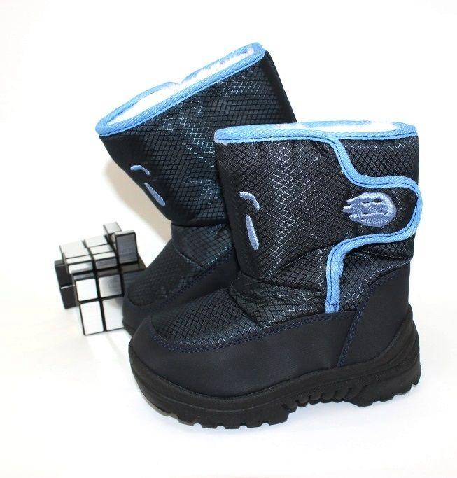 зимняя обувь для мальчиков ботинки дутики купить в запорожье интернет-магазин