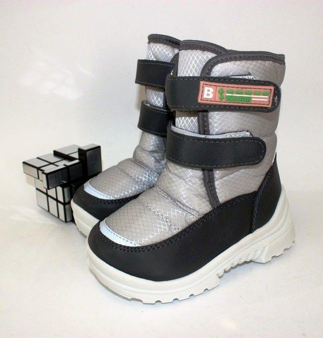 Купить детскую обувь для девочек в Запорожье, акции, скидки - интернет магазин Сан-Даль