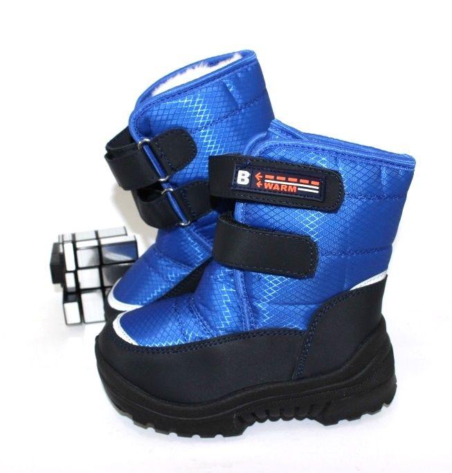 Дитяче взуття в інтернет магазині Сандаль - якість і доступність!