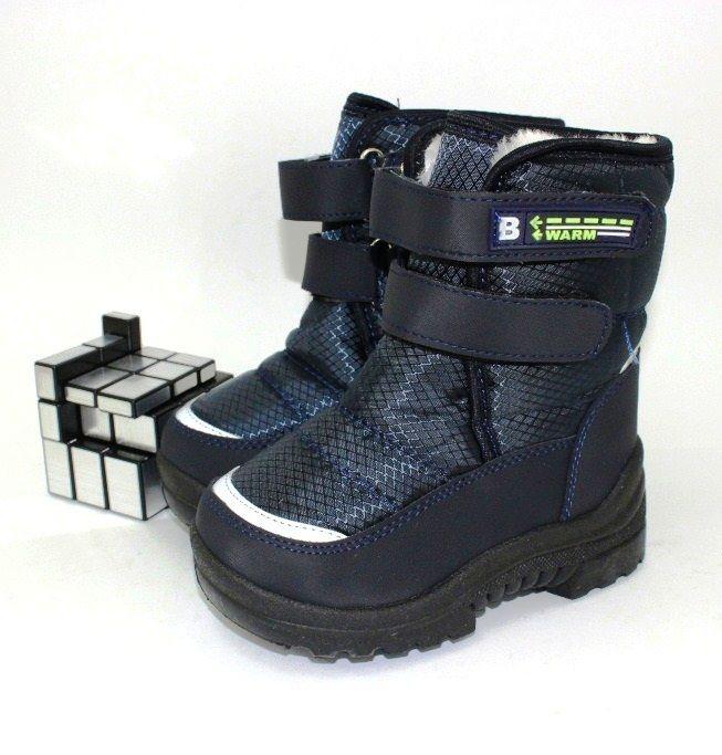 Взуття для хлопчиків - якісне взуття для дітей!
