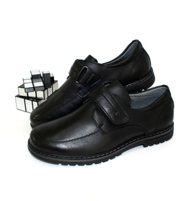 Шкільне взуття для хлопчиків, купити туфлі для хлопчика, дитяче взуття в Запоріжжі