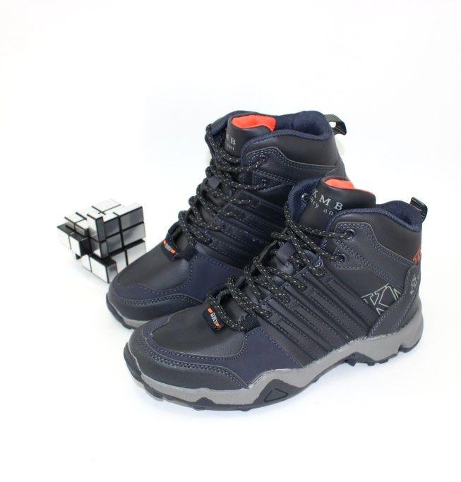 Ботинки подростковые недорого в Запорожье, детская обувь Днепр, обувь Одесса, купить ботинки для подростка