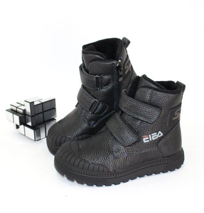 Дитяча демісезонний взуття Україна, дитяче взуття доставка, дитяче взуття недорого