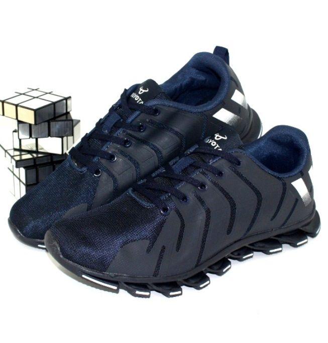 Взуття спортивне, кросівки чоловічі Україна, купити кросівки недорого