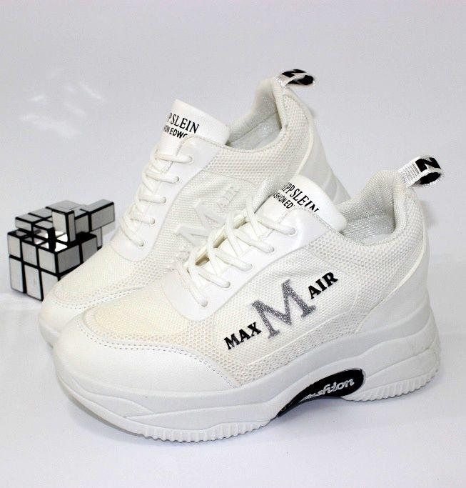 Модные женские кроссовки BC13  - купить в интернет магазине в Запорожье, Днепре, Харькове