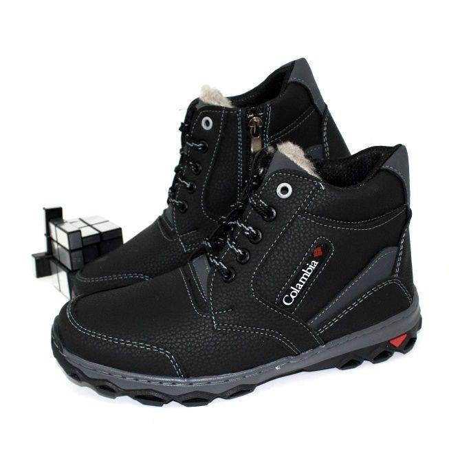 Дешевая зимняя обувь для всей семьи!