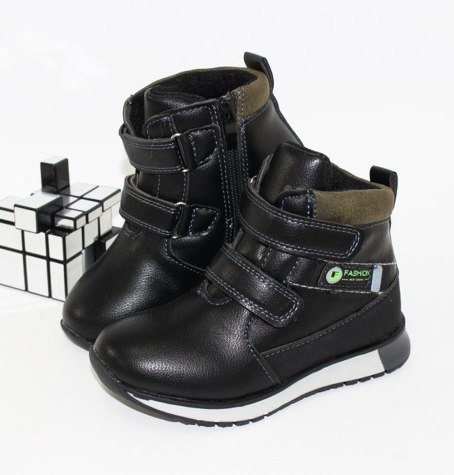Демисезонная обувь для мальчиков Запорожье, демисезонные кроссовки, демисезонная обувь для детей
