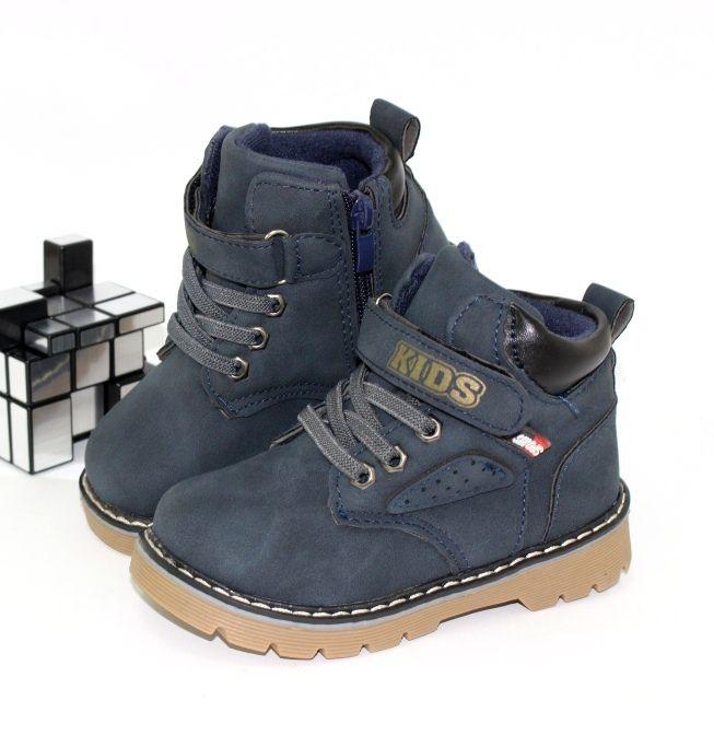 Купить детскую обувь для мальчиков - акции, скидки!