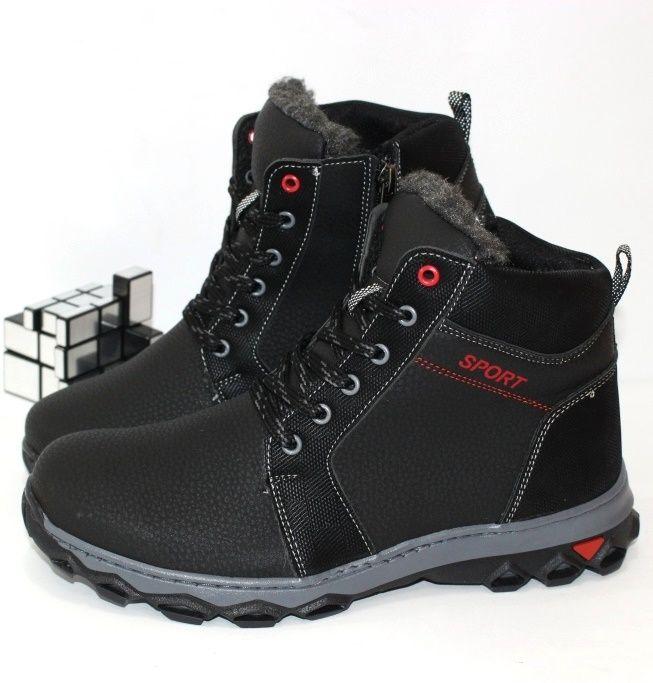 Удобные зимние ботинки на шнурках и молнии для мальчиков подростков