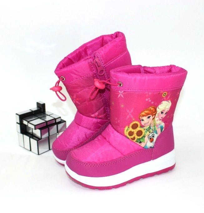 Дутики для девочки купить, купить детские дутики Запорожье, обувь зима Украина
