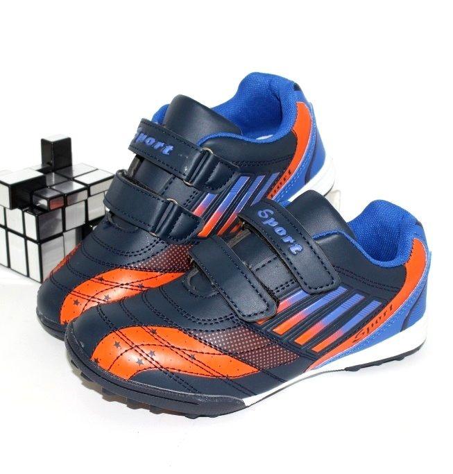 Кроссовки для физкультуры C127-2 - в интернет магазине детских кроссовок для мальчиков