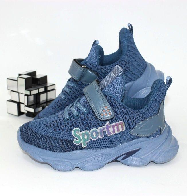 Модные кроссовки C1913-17 - в интернет магазине детских кроссовок для мальчиков