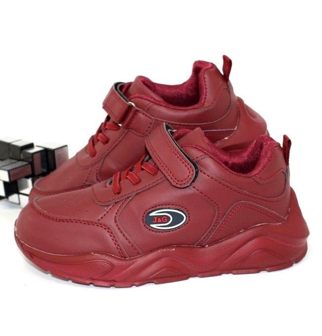 Кроссовки детские C2444-13 - в интернет магазине детских кроссовок для мальчиков