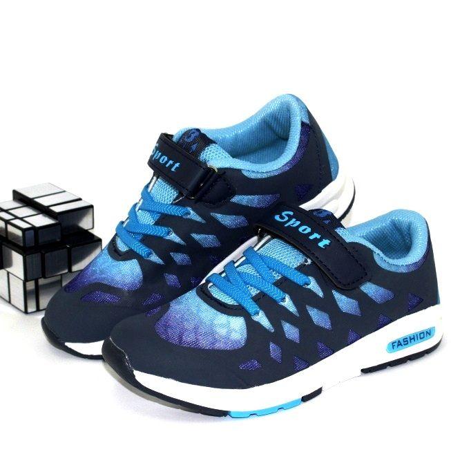 Удобные кроссовки для мальчика C371-1 син - в интернет магазине детских кроссовок для мальчиков