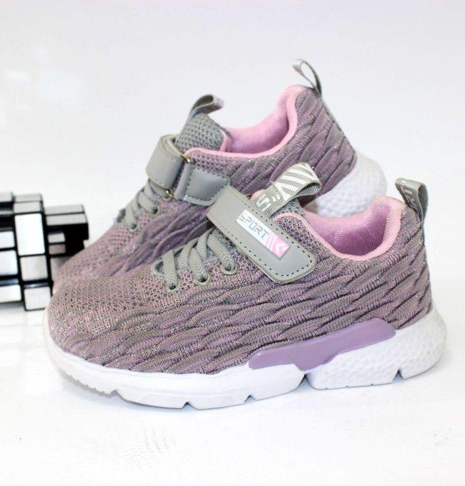 Кроссовки для девочки C3899-4 - купить девочкам для школы