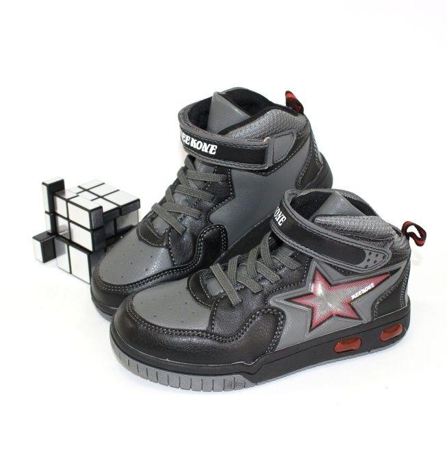Взуття дитяче Запоріжжя, купити взуття для хлопчика, демісезонні черевики для хлопчика, кросівки дитячі