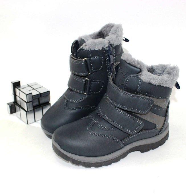 Зимова дитяче взуття в інтернет-магазині Сандаль в роздріб, купити зимові дитячі черевики