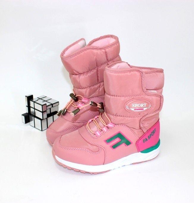 Детская обувь - зимняя детская обувь для девочки!