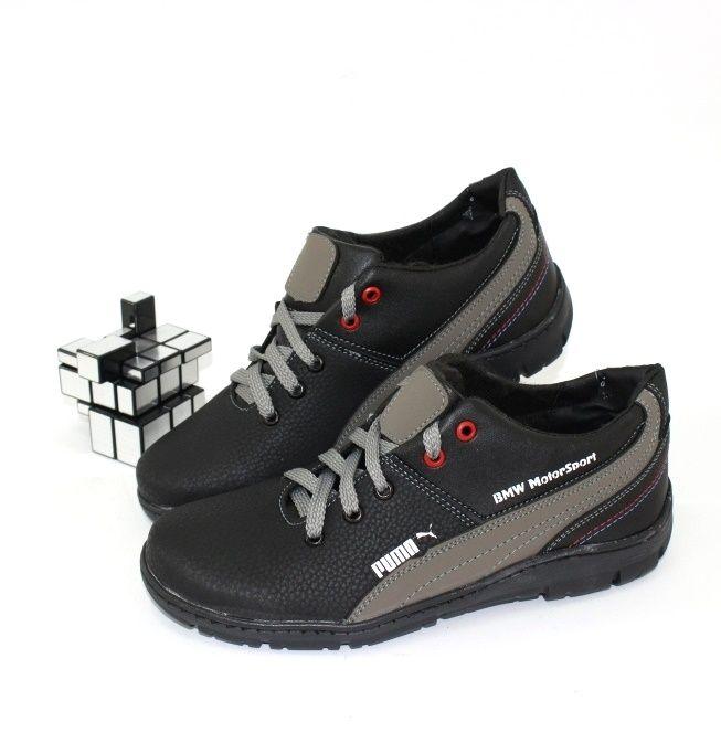 Купить подростковые туфли недорого в Сандале, подростковая обувь Украина, школьные туфли для мальчиков