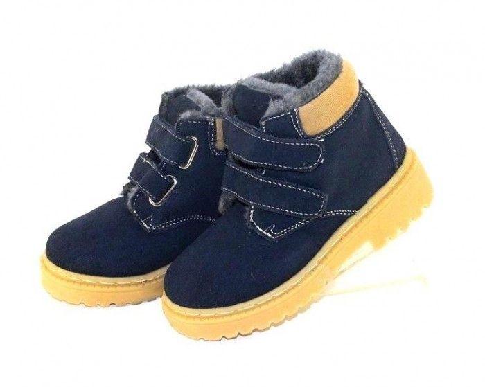 Подростковые зимние ботинки для мальчика с доставкой и не дорого!