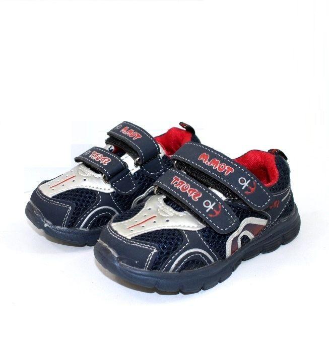 Кроссовки сетка 2653 В_ТОМ - в интернет магазине детских кроссовок для мальчиков