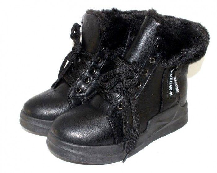 Зимняя обувь Запорожье, купить зимнюю обувь Украина, женская зимняя обувь