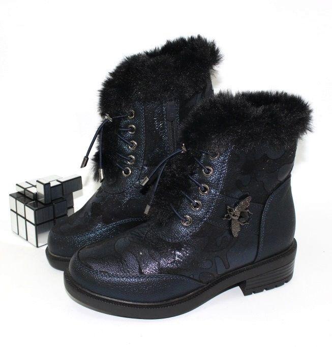Дитячі зимові чоботи, дитяче зимове взуття в Запоріжжі, купити чоботи Україна