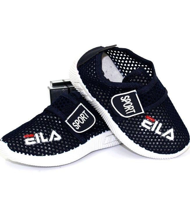 Купити дитячий спортивне взуття за низькими цінами!