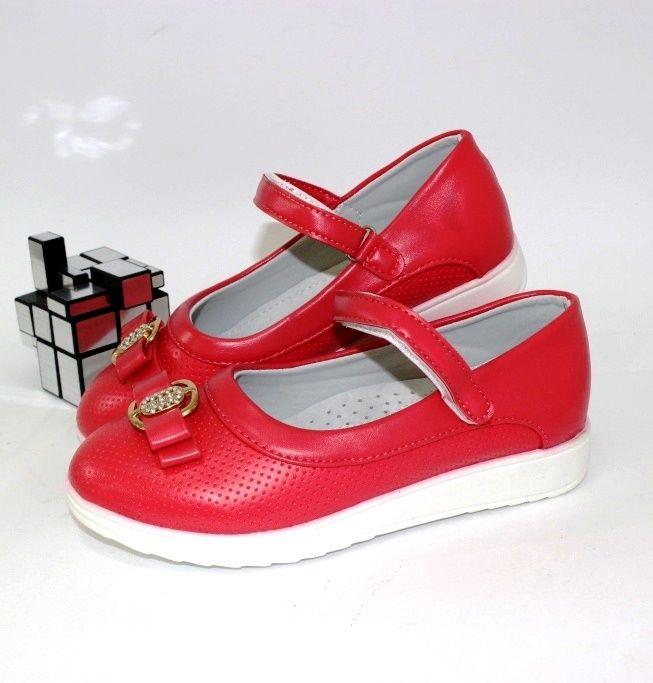 Дитяче взуття для школи за доступними цінами!