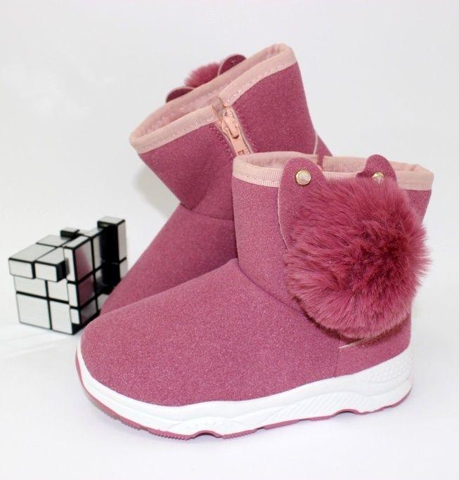 Детская зимняя обувь недорого, купить угги для девочки, розовые детские угги