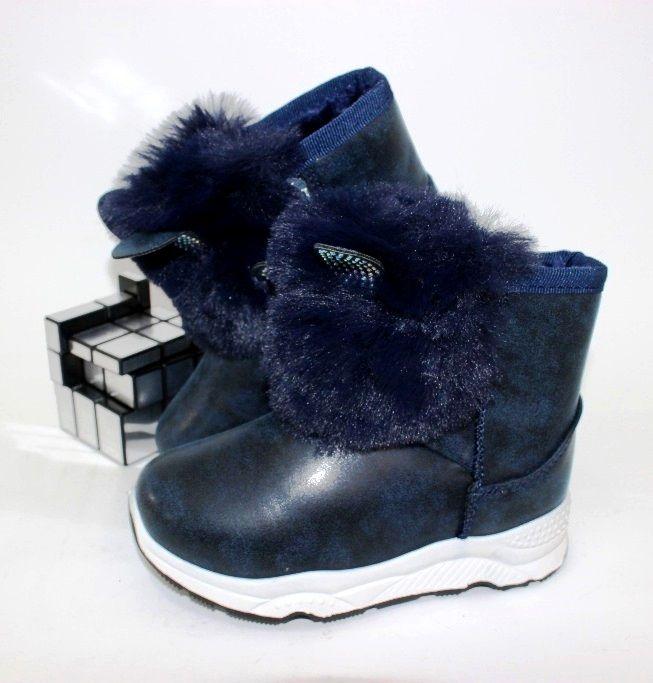Модні зимові черевики для дівчинки, черевики з опушкою недорого