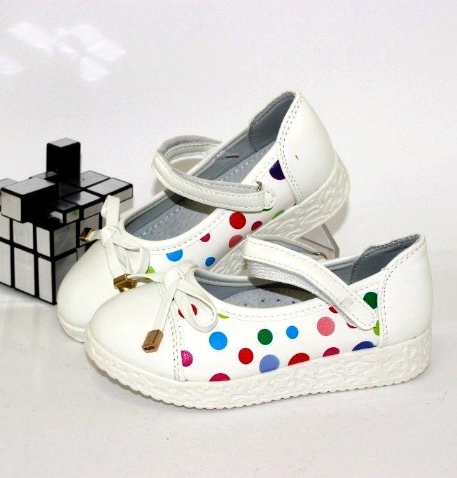 Купить детскую обувь для девочек по доступной цене!