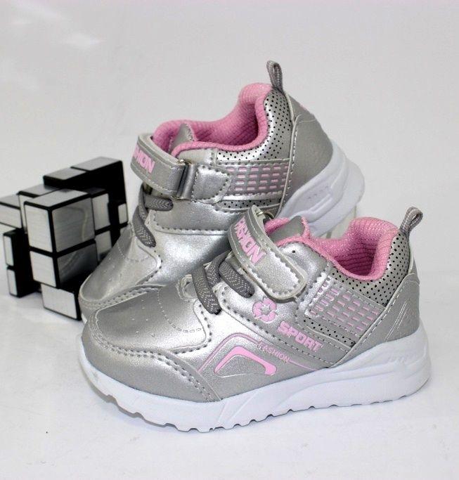 Кроссовки для девочек F805-3 - купить детские кроссовки для самых маленьких девочек