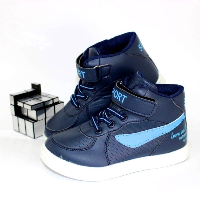 спортивные демисезонные ботинки для мальчика в Запорожье